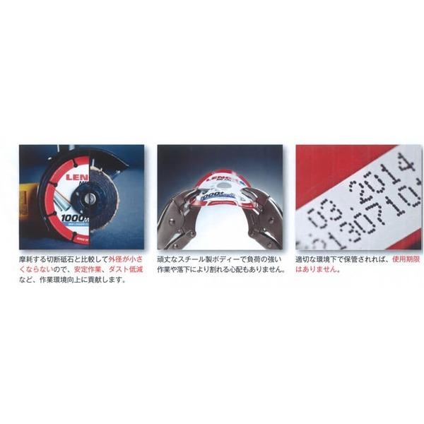 LENOX(レノックス) 2004946 メタルマックス 125X22(20/15)X1.3