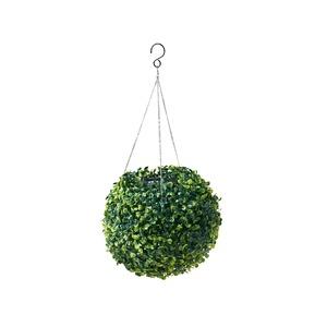 充電式ソーラーライト/ガーデンライト 【Forest】 直径18cm 防水仕様 照度センサー内蔵