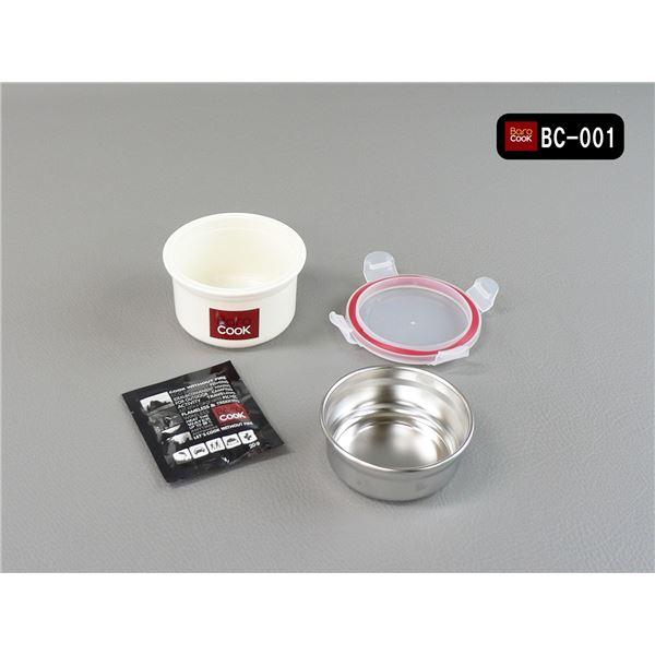 バロクック(BAROCOOK) 加熱式弁当箱【丸形/Sサイズ】 270ml 【国内正規代理店品】