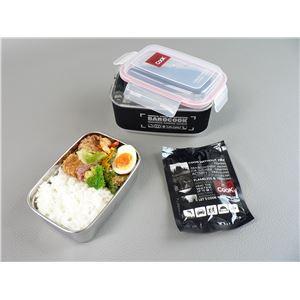 バロクック(BAROCOOK) 加熱式弁当箱【角形/Mサイズ】 850ml 【国内正規代理店品】