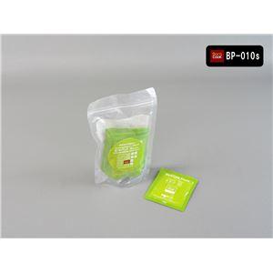 バロクック(BAROCOOK) 発熱材(哺乳瓶用)/10個入パック 【国内正規代理店品】