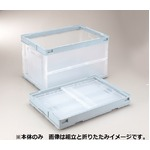 【20個セット】岐阜プラスチック工業 折りたたみコンテナ(オリコン) CB-S51NRL ライトブルー透明