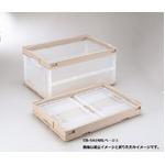 【5個セット】岐阜プラスチック工業 折りたたみコンテナ(オリコン) CB-S41NRL ベージュ透明