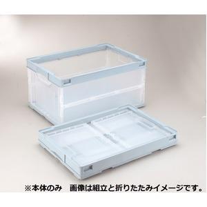 【5個セット】折りたたみコンテナ/オリコン 【43L/ライトブルー透明】 CB-S41NRL 岐阜プラスチック工業
