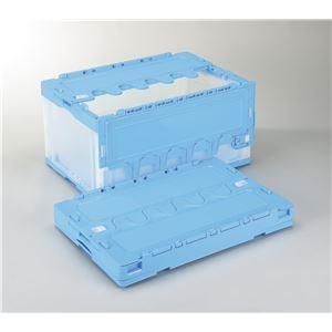 フタ付き折りたたみコンテナ/オリコン 【75L/ブルー透明】 CF-S76NR 岐阜プラスチック工業