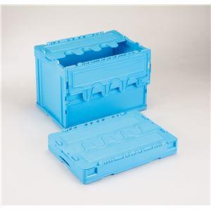 フタ付き折りたたみコンテナ/オリコン 【60L/ブルー】 CF-S61NR 岐阜プラスチック工業