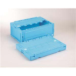 フタ付き折りたたみコンテナ/オリコン 【55L/ブルー】 CF-S56NR 岐阜プラスチック工業