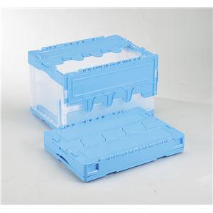 フタ付き折りたたみコンテナ/オリコン 【50L/ブルー透明】 CF-S51NR 岐阜プラスチック工業