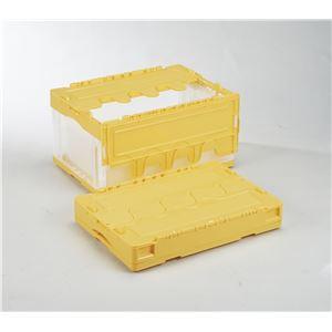 フタ付き折りたたみコンテナ/オリコン 【40L/イエロー透明】 CF-S41NR 岐阜プラスチック工業