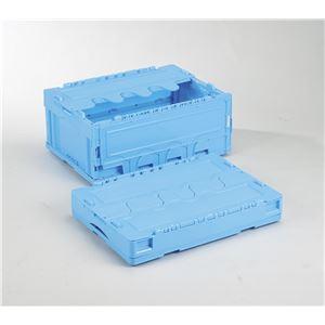 フタ付き折りたたみコンテナ/オリコン 【30L/ブルー】 CF-S31NR 岐阜プラスチック工業