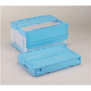 フタ付き折りたたみコンテナ/オリコン 【40L/ブルー透明】 CS-S41NR 岐阜プラスチック工業