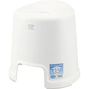 HOME&HOME 風呂椅子 350 ホワイト