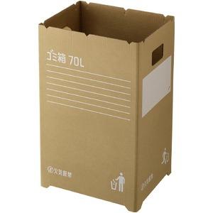 ダンボールゴミ箱 70L (2枚入り)の商品画像