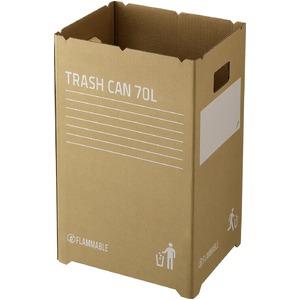 ダンボールゴミ箱 70L (2枚入り)の紹介画像2