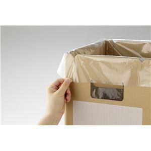 ダンボールゴミ箱 70L (2枚入り)の紹介画像3