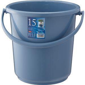 ダストボックス/ゴミ箱【90N本体】ブルー丸型『ベルク』〔家庭用品掃除用品業務用〕