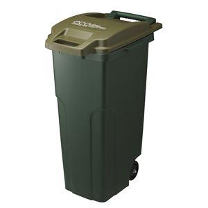 【3セット】リス ゴミ箱 コンテナスタイル2 CS2-70C2 カーキー