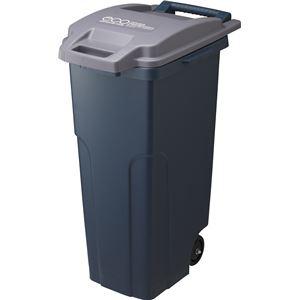 【3セット】リス ゴミ箱 コンテナスタイル2 CS2-70C2 ネイビーブルー