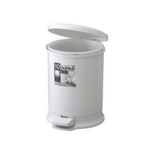【6セット】 ペダル式 ゴミ箱/ダストボックス 【10PR】 グレー フタ付き 本体:PP 『HOME&HOME』