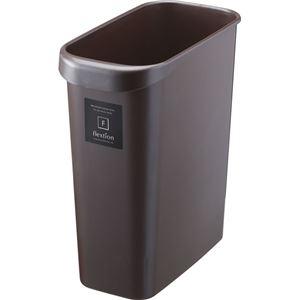 【32セット】 スタイリッシュ ダストボックス/ゴミ箱 【角型 8L パールショコラ】 材質:PP 『Nフレクション』
