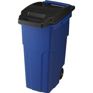 【4セット】 可動式 ゴミ箱/キャスターペール 【45C2 2輪】 ブルー フタ付き 〔家庭用品 掃除用品〕