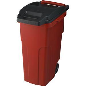 【4セット】 可動式 ゴミ箱/キャスターペール 【45C2 2輪】 レッド フタ付き 〔家庭用品 掃除用品〕