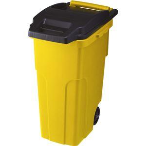【4セット】 可動式 ゴミ箱/キャスターペール 【45C2 2輪】 イエロー フタ付き 〔家庭用品 掃除用品〕