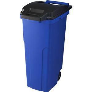 【3セット】 可動式 ゴミ箱/キャスターペール 【70C2 2輪】 ブルー フタ付き 〔家庭用品 掃除用品〕