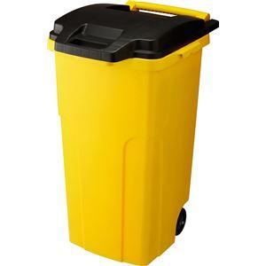 【3セット】可動式ゴミ箱/キャスターペール【90C22輪】イエローフタ付き〔家庭用品掃除用品〕