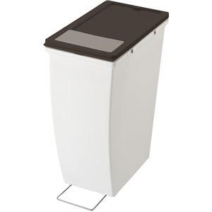 キッチンペール/ゴミ箱 【連結式 20JP】 ...の関連商品1