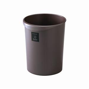 スタイリッシュ ダストボックス/ゴミ箱 【丸型 12L パールショコラ】 材質:PP 『Nフレクション』