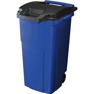 可動式ゴミ箱/キャスターペール【90C22輪】ブルーフタ付き〔家庭用品掃除用品〕