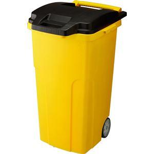 可動式 ゴミ箱/キャスターペール 【90C4 4輪】 イエロー フタ付き 〔家庭用品 掃除用品〕