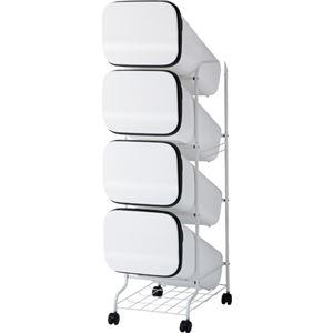 スタンド式 ダストボックス/ゴミ箱 【ホワイト 19L×4段】 高さ122cm キャスター付き 『スムース』