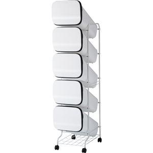 スタンド式 ダストボックス/ゴミ箱 【ホワイト 19L×5段】 高さ147cm キャスター付き 『スムース』