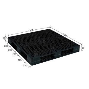 岐阜プラスチック工業 プラスチックパレット J-R4・1313 両面仕様ブラック 1300×1300mm