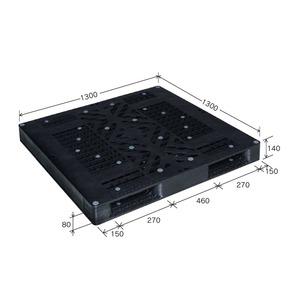 岐阜プラスチック工業 高強度プラスチックパレット JH-R2・1313 両面仕様ブラック 1300×1300mm 自動倉庫対応