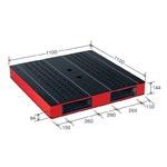 カラープラスチックパレット/物流資材 【1100×1100mm ブラック/レッド】 両面使用 HB-R2・1111SC 自動倉庫対応 岐阜プラスチック工業の画像