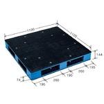 カラープラスチックパレット/物流資材 【1100×1100mm ブラック/ブルー】 両面使用 HB-R4・1111SC 岐阜プラスチック工業の画像