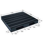 中型プラスチックパレット/物流資材 【1200×1300mm 両面使用/ブラック】 JCK-R2・120130 自動倉庫 岐阜プラスチック工業の画像