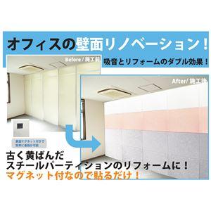 吸音パネル/防音フェルトボード 【80×60c...の紹介画像3