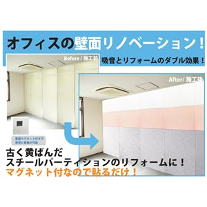 吸音パネル/防音フェルトボード 【40×40c...の紹介画像4
