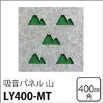 防音フェルトボード 3Dレイヤー吸音パネル(山 ) 40×40cm 16枚組 グリーン
