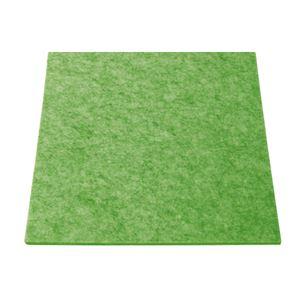 床用 防音フェルトボード スタンダード吸音パネル400角(滑止め加工付き) 40×40cm グリーン【単品】