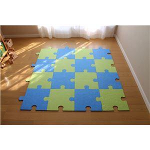 床用 防音フェルトボード パズル吸音パネル400(滑止め加工付き) 40×40cm ブルー【単品】