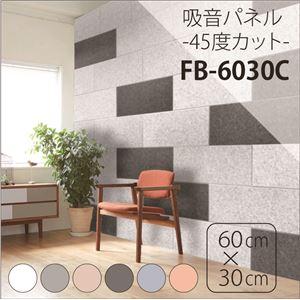 吸音パネル/防音フェルトボード 【60×30c...の紹介画像2