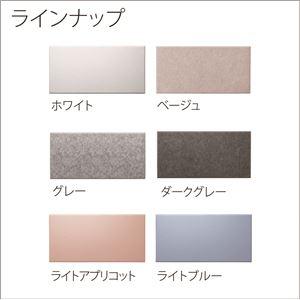 吸音パネル/防音フェルトボード 【60×30c...の紹介画像3