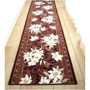 抗菌防臭・廊下敷き ユリ柄エンジ 日本製 東レセベリス 65×440cm