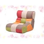 ソファのような快適座椅子 ピグレットJr MULTI  41段リクライニング ポケットコイル64ヶ入り