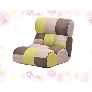 ソファーのような快適座椅子/リクライニングチェア 【FOREST】 41段リクライニング ポケットコイル64ヶ入り 『ピグレットJr』
